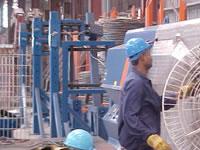 National Steel